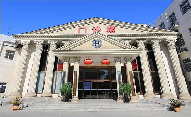北京中科白癜风医院门诊楼